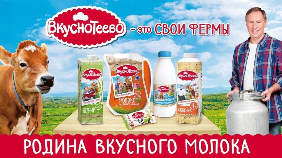 Воронежский «Молвест» изменил упаковку «Вкуснотеево»