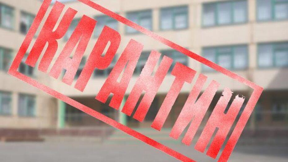 В Новохоперском районе на карантин закрыли детский сад