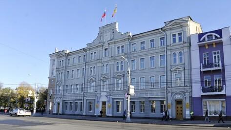 В Воронеже сменился глава управления имущественных и земельных отношений