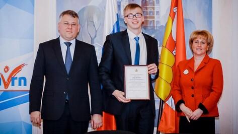 Дублер главы острогожской райадминистрации получил благодарность губернатора