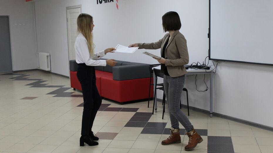 Первую профессию получили 20 учащихся Подгоренской школы №1