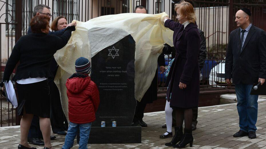 Воронежские евреи установили камень памяти о погибших в Великой Отечественной войне