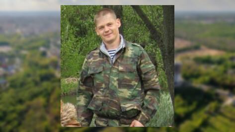 В Воронежской области пропал 30-летний учитель школы