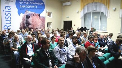 Международный бобровый симпозиум открылся в Воронеже