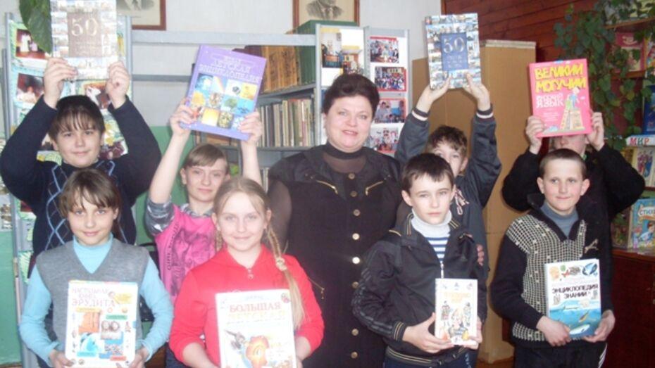 Библиотекарь из Эртильского района стала победителем  Всероссийского конкурса «Величие родного языка»
