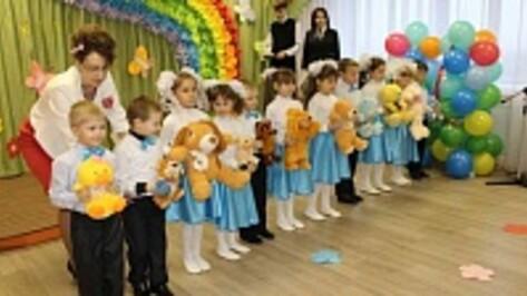 В таловском селе открылся детский сад
