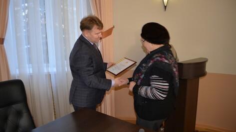 Руководители 3 семилукских ТОСов получили благодарности губернатора