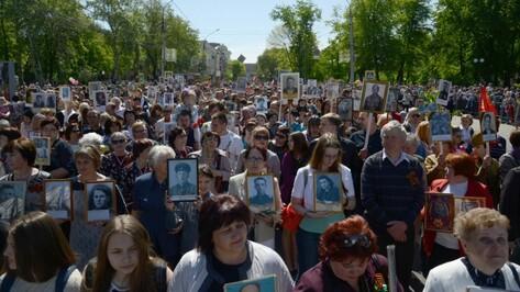 Воронежцев пригласили стать волонтерами акции «Бессмертный полк»