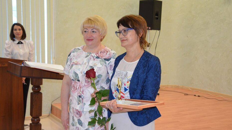 В Павловске имя редактора районной газеты занесли в Книгу Почета