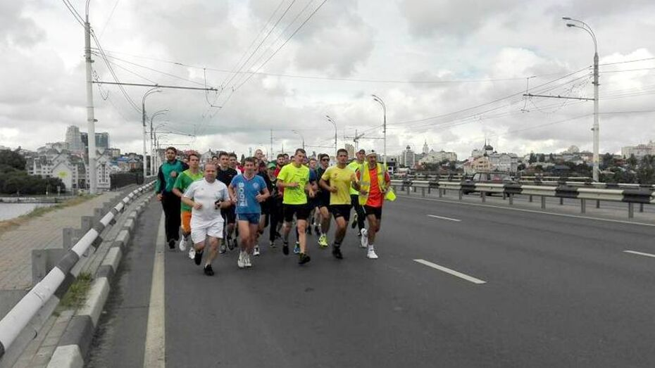Пробный массовый забег в Воронеже собрал 40 участников