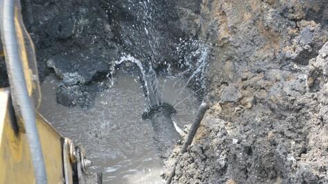 В Калаче из-за аварии на водоводе остались без воды 150 частных домовладений