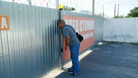 В Воронеже провалился аукцион по снижению тарифа на эвакуацию автомобилей