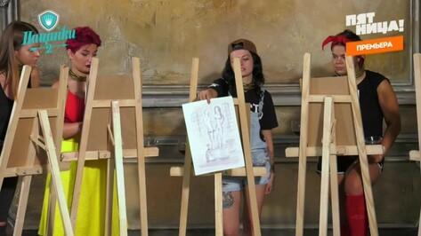 Воронежская участница шоу «Пацанки-2» получила приз за лучший рисунок в стиле ню