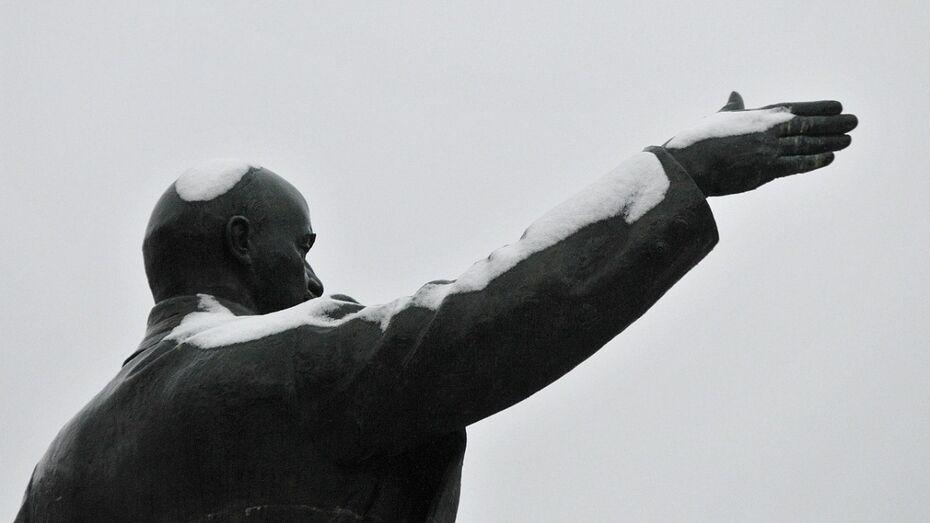 Циклон удержит мокрый снег в Воронеже
