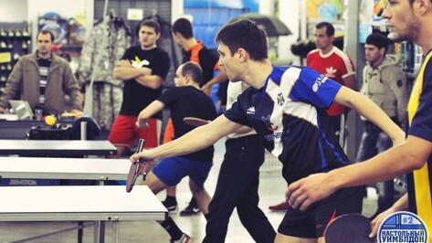 В Воронеже прошел любительский чемпионат по пинг-понгу «Настольный Уимблдон II»