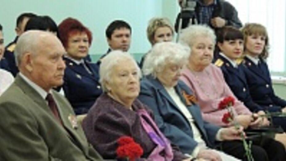Воронежские следователи поздравили своих ветеранов с Днем Победы