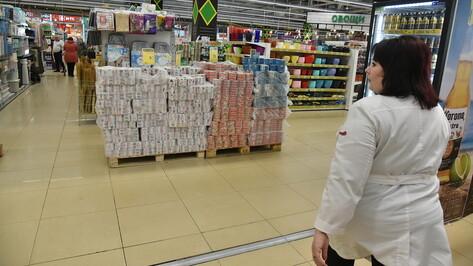 Контроль за ценами на популярные товары и услуги усилили в РФ