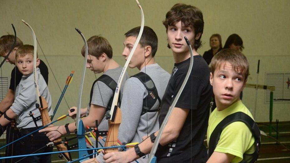 В Воронеже прошел открытый турнир по стрельбе из лука