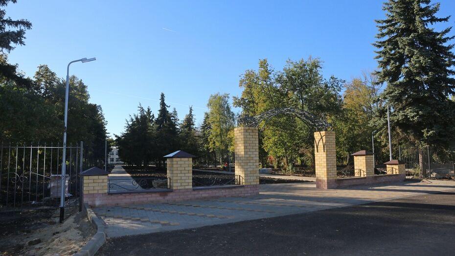В бобровском поселке Ясенки благоустроили парк