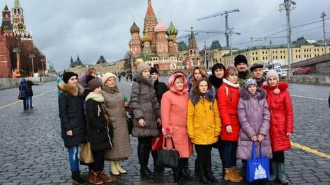 Острогожских победителей творческих конкурсов наградили поездкой в Москву