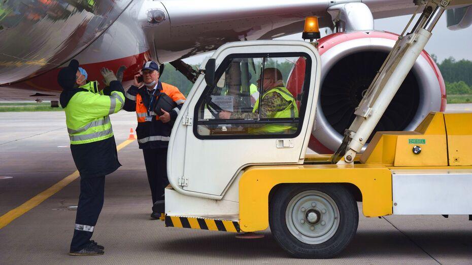Воронежский аэропорт подвел первые итоги реализации нацпроекта «Производительность труда»