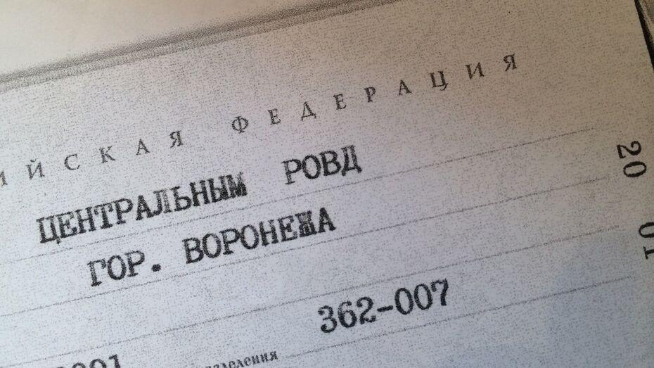 Неизвестный получил кредит по копии паспорта жительницы Воронежа