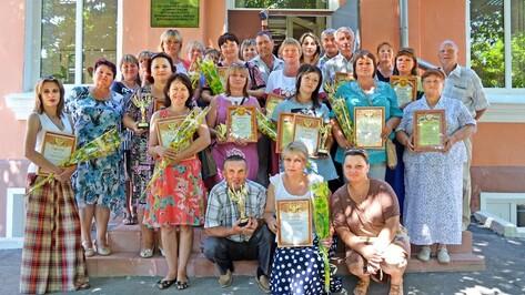 В Бутурлиновке наградили лучшие сельские культурные центры