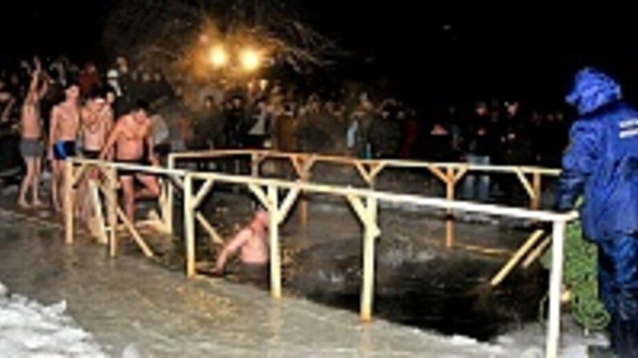 МЧС: в Крещенскую ночь толщина льда на водоемах Воронежской области составит от 10 до 25 сантиметров