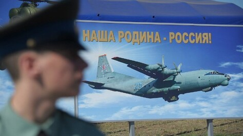Губернатор и спикер облдумы поздравили воронежцев с Днем ВВС