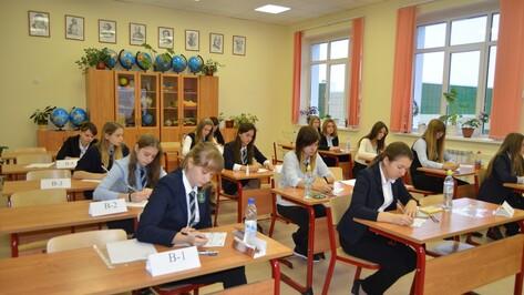 Бутурлиновские школьники написали итоговое сочинение