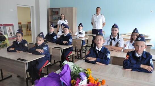 Казачий кадетский класс появился в школе павловского села Александровка Донская