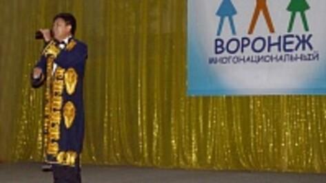 Лискинцы выступят в гала-концерте фестиваля «Воронеж многонациональный»