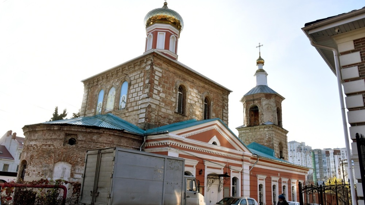 Легенды Воронежа. Богоявленская церковь, спрятанная под горой