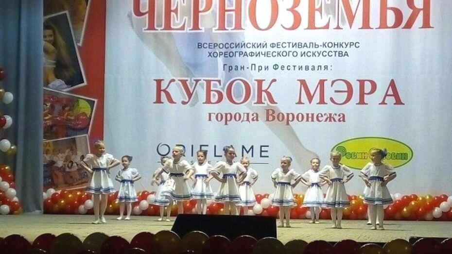 Поворинские танцоры победили на всероссийском фестивале