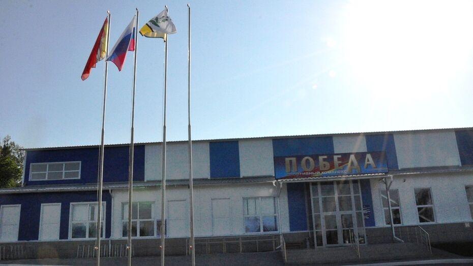 В Репьевке у спорткомплекса в центре села украли флаги РФ и района