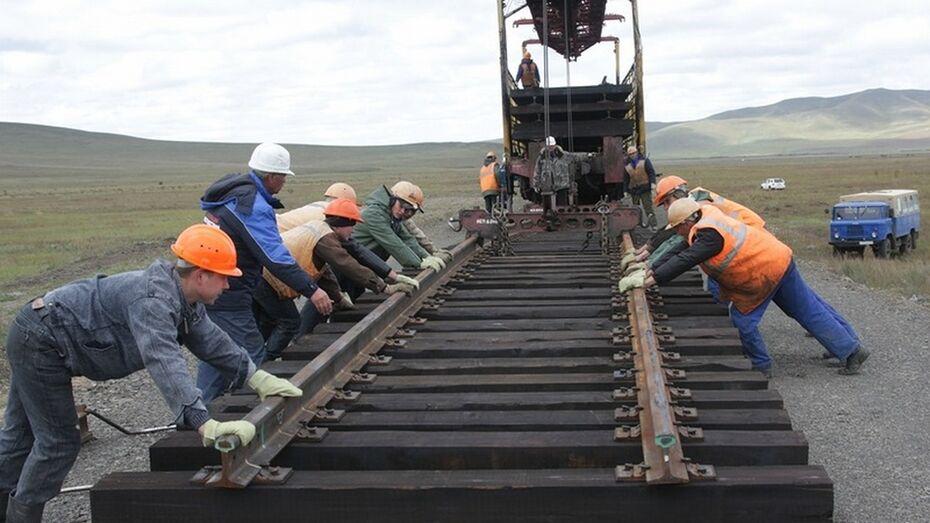 В Богучарском районе проложат участок железной дороги в обход Украины