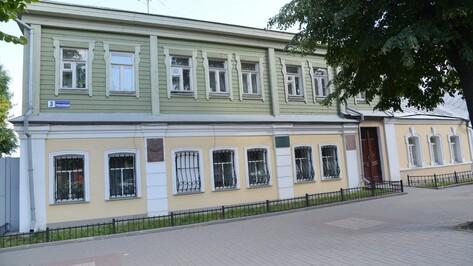Музей Бунина в Воронеже создадут в усадьбе Германовской