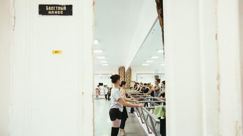 Студентки Воронежского хореографического училища выступили на сцене Большого театра