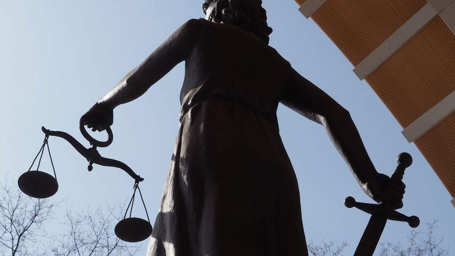 Воронежский облсуд смягчил приговор осужденному за смерть человека полицейскому