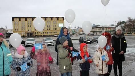 В Международный день памяти жертв ДТП в Борисоглебске впервые прошла акция «Белый голубь»