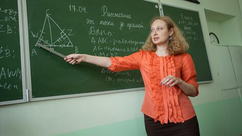 Воронежский математик вошла в топ-15 лучших учителей России