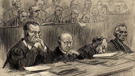 Воронежцы увидят документальные рисунки Нюрнбергского процесса