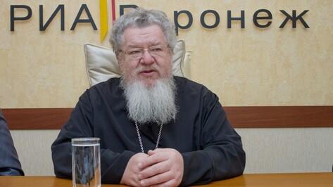 Митрополит Сергий ответит на вопросы читателей РИА «Воронеж»