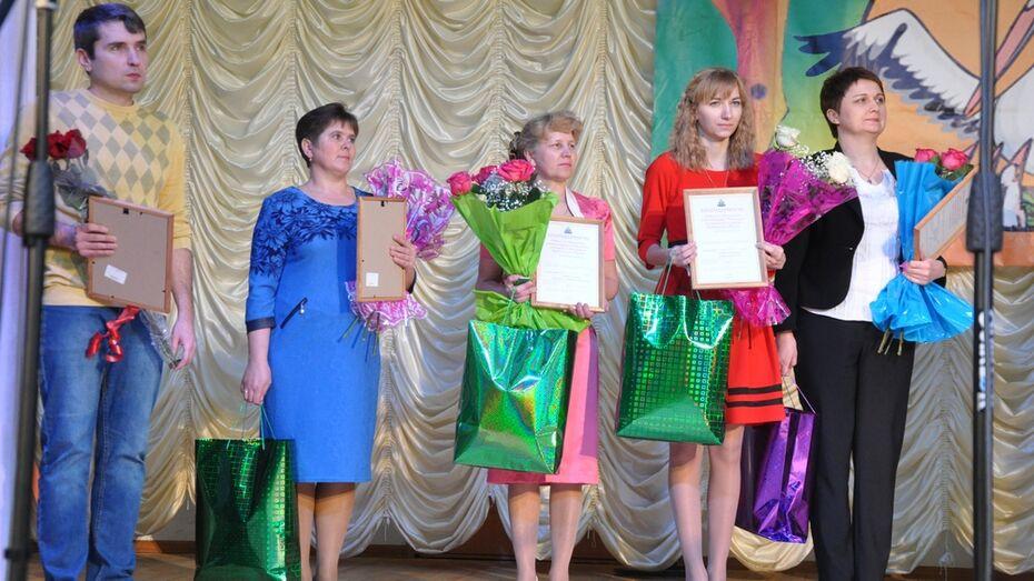 В Репьевском районе выбрали учителя года-2016