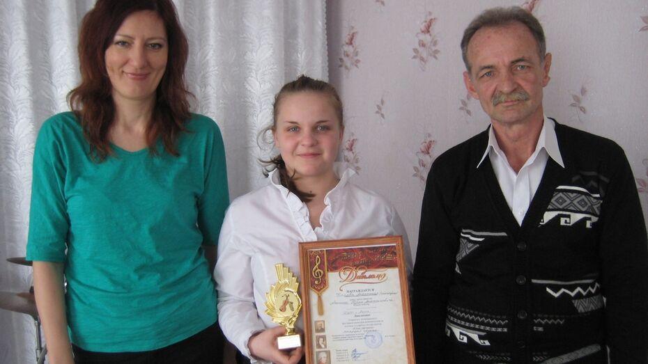 Саксофонистка из Анны стала дипломантом регионального конкурса исполнителей