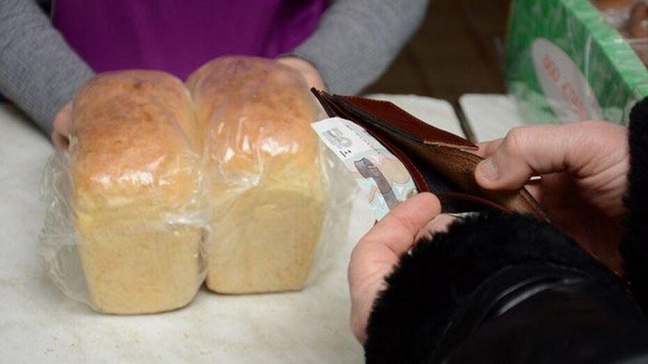 Антимонопольная служба разберется с ростом цен на хлеб в Воронежской области