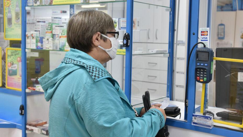 Узнать о наличии лекарств в аптеках Воронежа можно по телефону горячей линии