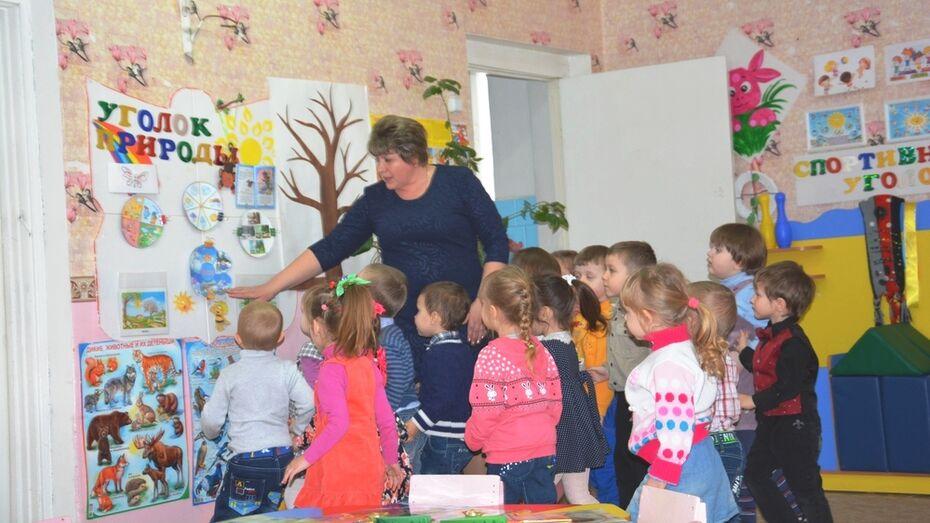 В Кантемировском районе выбрали лучшего воспитателя