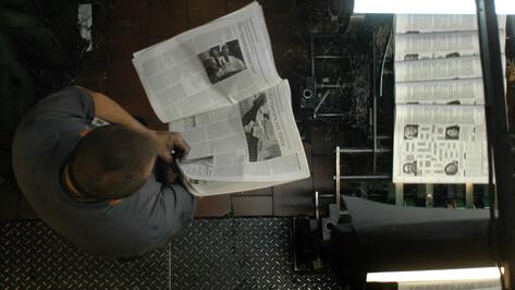 Старейшая воронежская типография вновь избежала приватизации