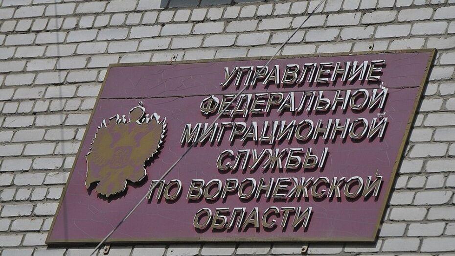 В Рамонском районе сельчанка фиктивно зарегистрировала 6 иностранцев